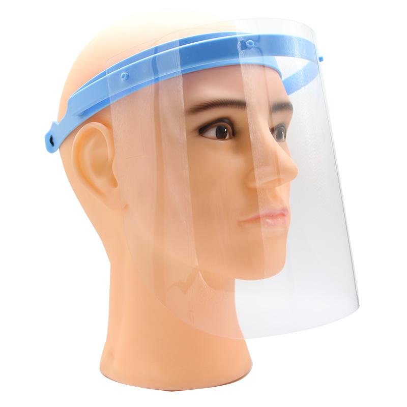 医用隔离面罩A型