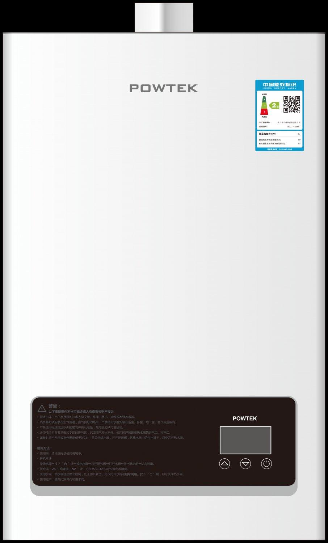 力科(POWTEK)12升交流强抽燃气热水器 天然气 全程恒温高效节能 JSQ23-12EH01 12升