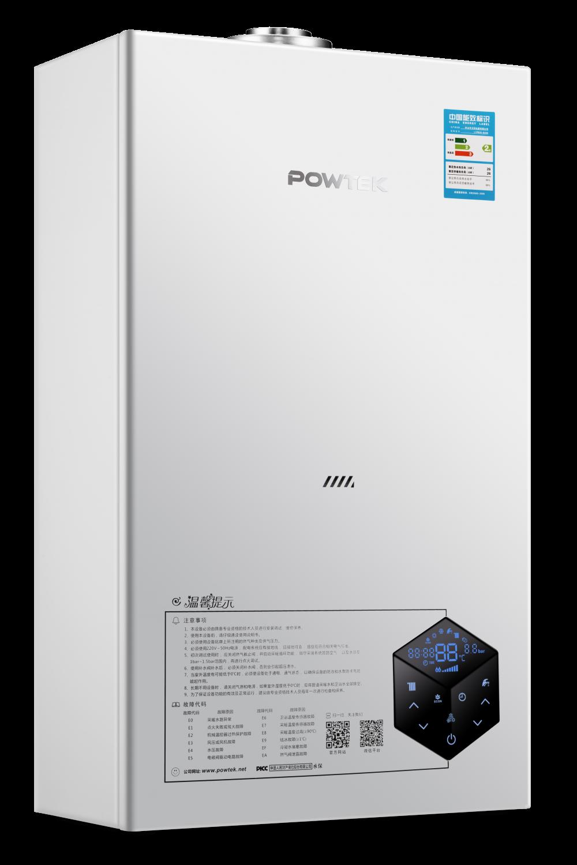 力科(POWTEK)壁挂炉 T2