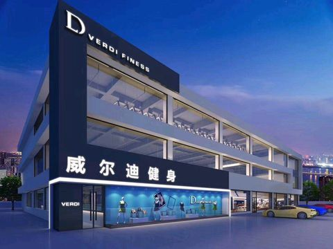 广州威尔迪健身游泳会所