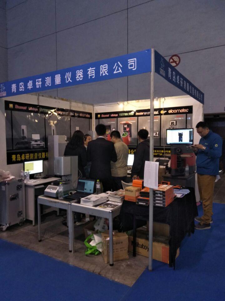 2019第二十二届青岛国际机床展览会