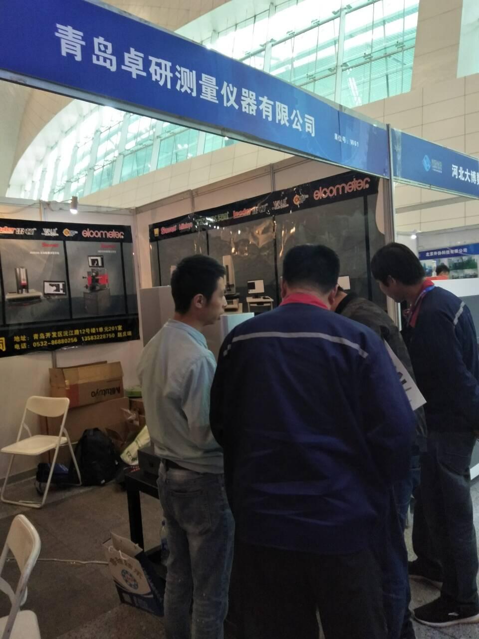 2018中国(潍坊)国际机床工模具展览会