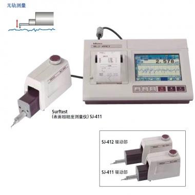 日本三丰粗糙度测量仪SJ-410系列