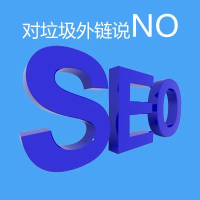太原有实力的网站推广招商加盟