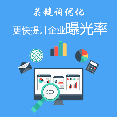 贵阳有实力的网络推广技巧分享