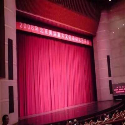剧院幕布 演出舞台幕布 会议室幕布