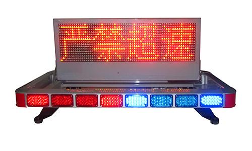 TBD-GA-5000LXSP