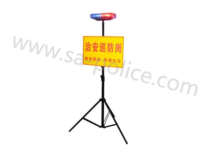LED-YD-835L