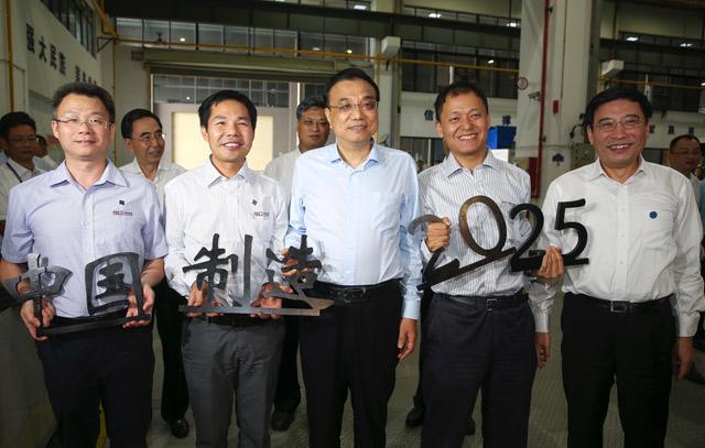 """李克強視察大族激光:""""中國制造2025""""大有希望,要在你們手上大放光芒"""