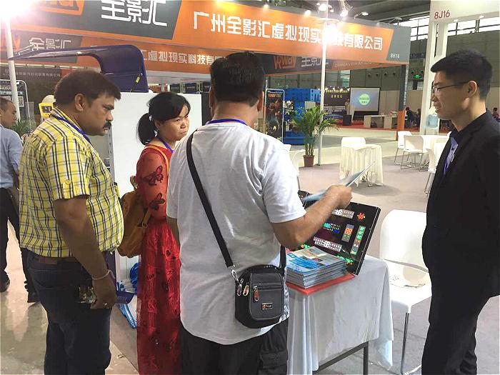 2017年深圳虚拟智能展