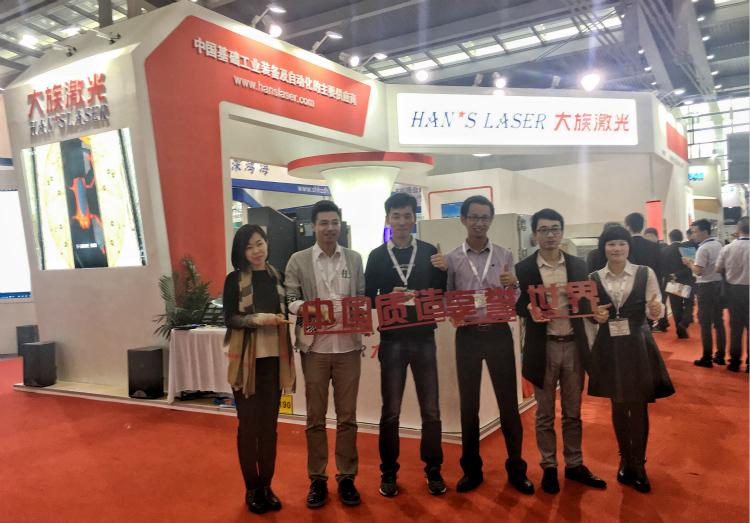 深圳國際全觸與顯示展