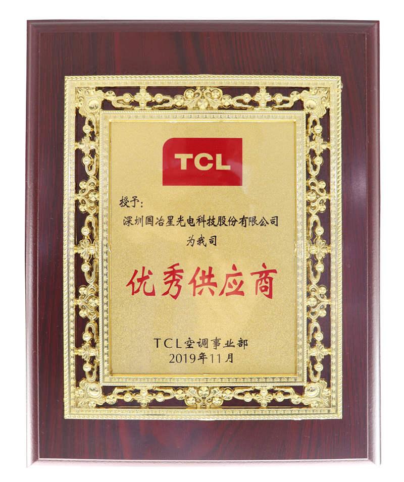TCL优秀供应商