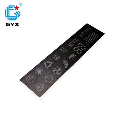 家用新風機顯示用LED數碼管可定制PCBA加工控制板