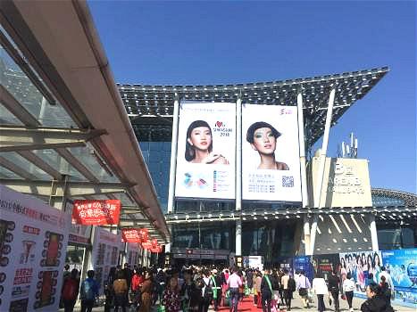 第41届广东国际美博会完美落幕...
