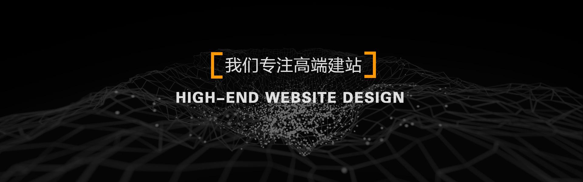 东莞网站建设
