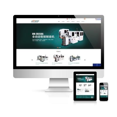 鸿铭智能股份--包装机械网站建设