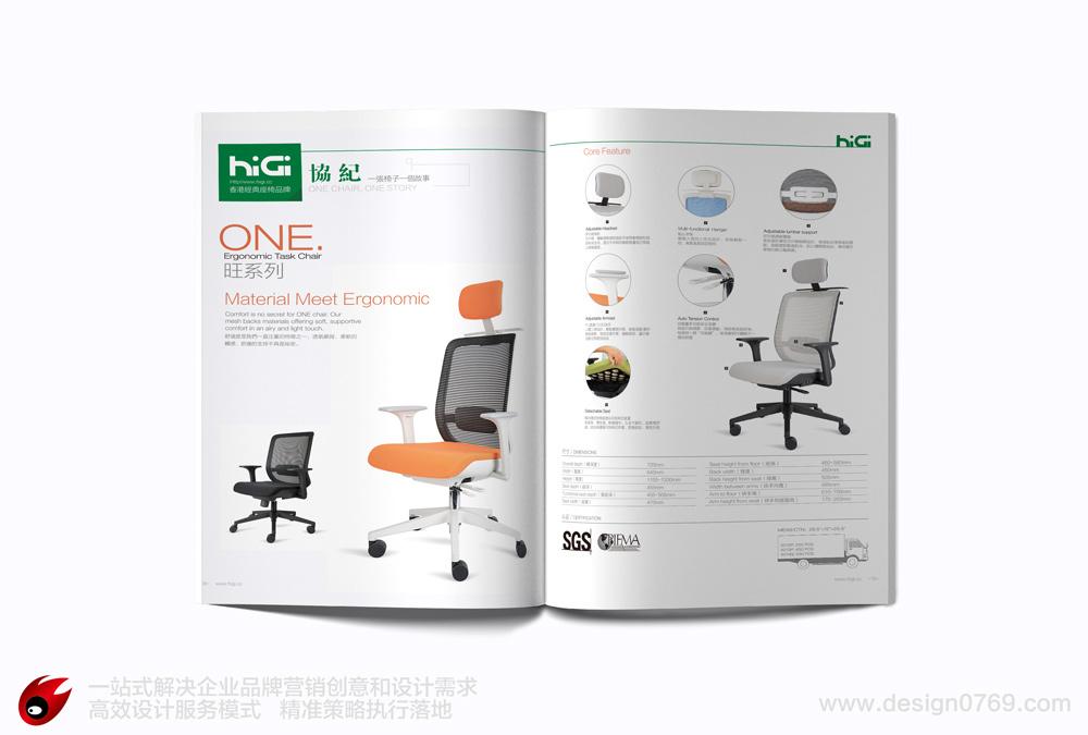协纪家具画册设计-品质铸造品牌