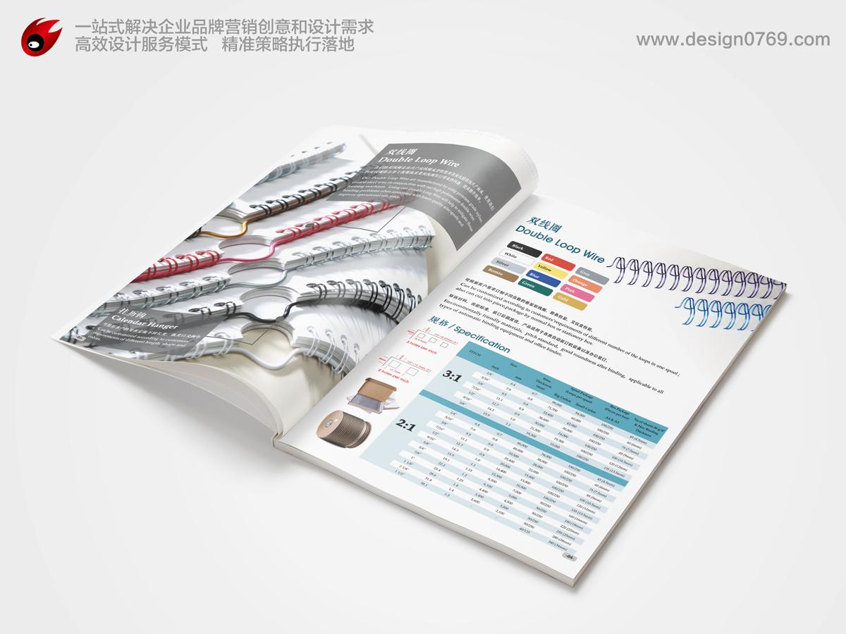富历装订器材画册