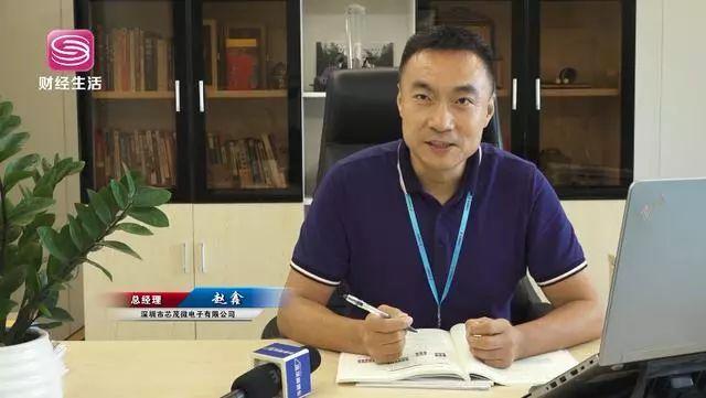 芯茂微接受深圳財經頻道專訪:分...