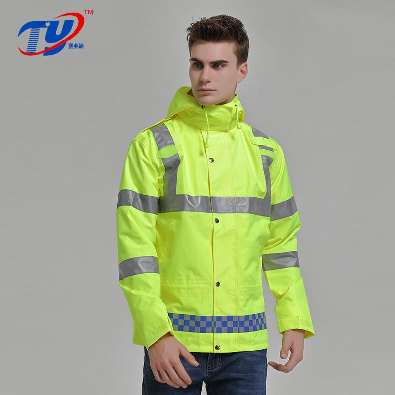 反光雨衣新式道路交通警示成人分体雨衣荧光黄骑行防水服