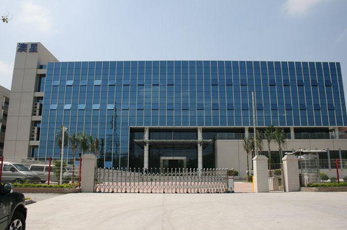 澳星生产大楼