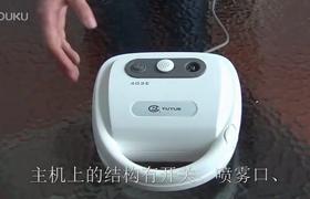 鱼跃雾化器403E 空气压缩式医用级雾化 操作视频