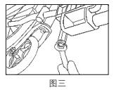 手推式轮椅脚踏板高度调试
