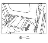 座便轮椅座芯、便盆安装和使用