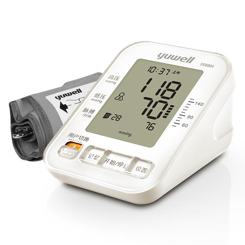 鱼跃电子血压计YE-680A