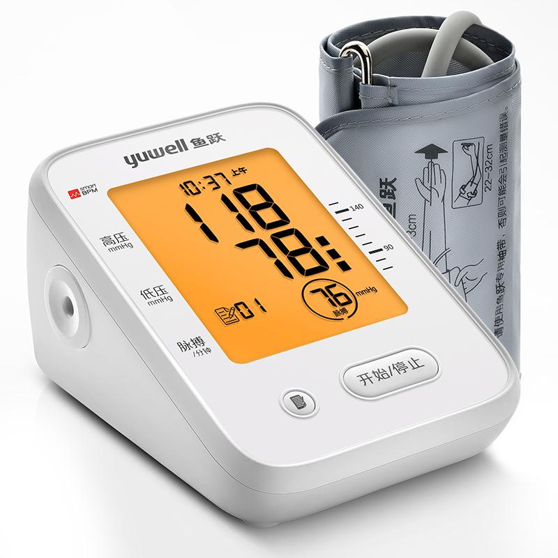 鱼跃血压计YE660F
