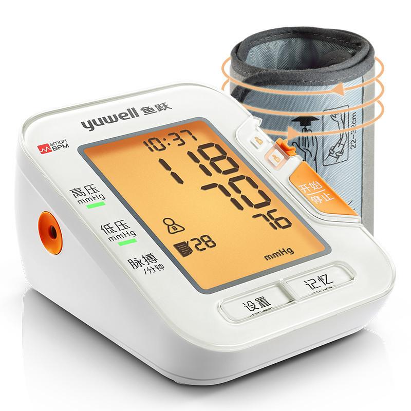 鱼跃血压计哪一款好用