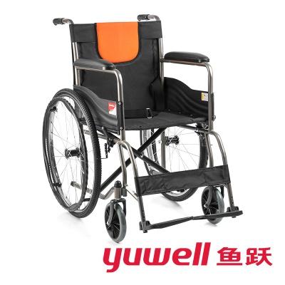 鱼跃轮椅H050