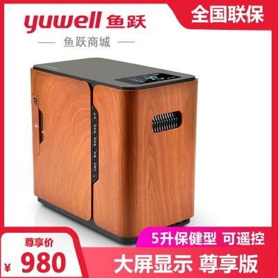 鱼跃家用制氧机YU500