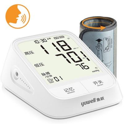 鱼跃电子血压计YE680高精准臂式血压计充电款