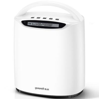 鱼跃家用制氧机YU500新款yu300小型便携氧气机家庭车载孕妇老人雾化吸氧机