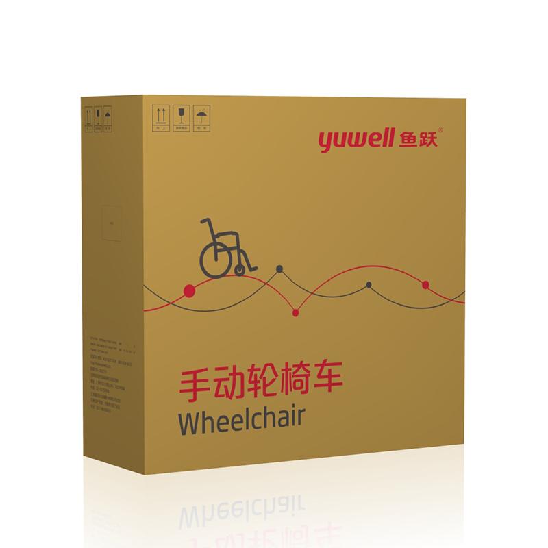 鱼跃轮椅H056C