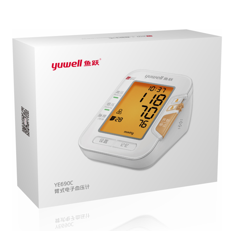 鱼跃电子血压计YE690C