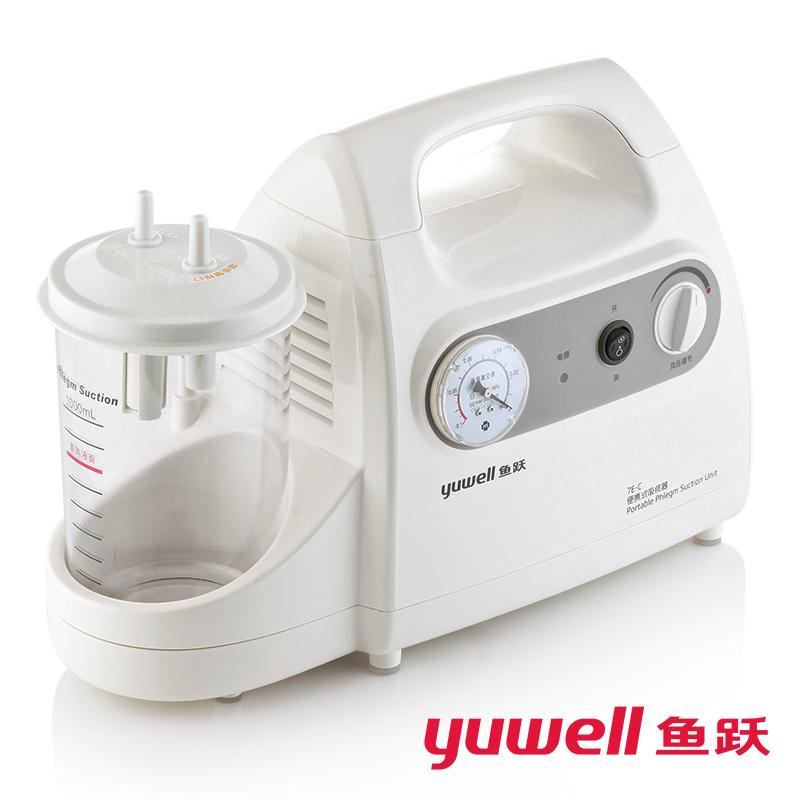 鱼跃电动吸痰器7E-C
