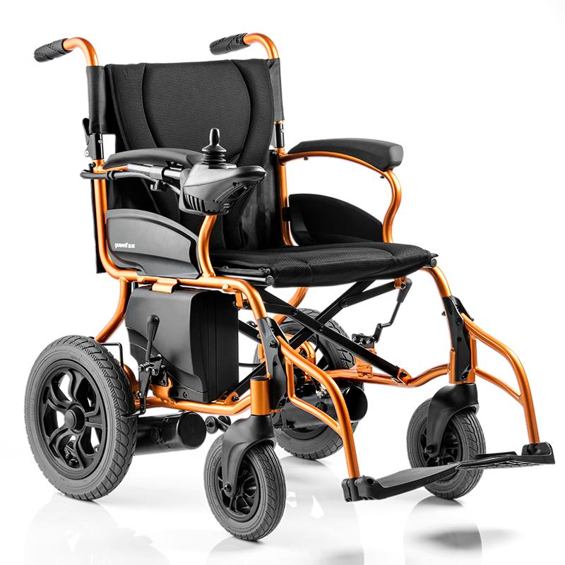 鱼跃电动轮椅D130HL