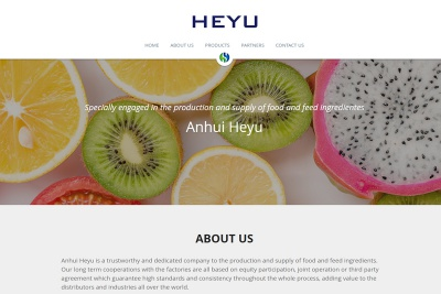 Anhui heyu import &export co.,ltd