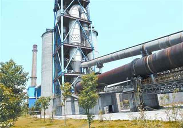 湖南金磊南方水泥有限公司