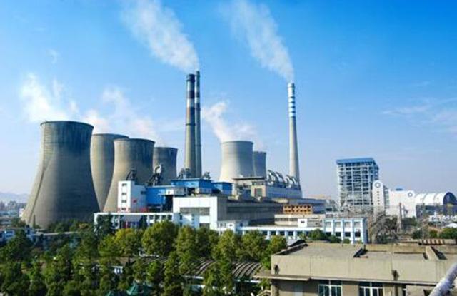 五威九条岭煤矿电厂