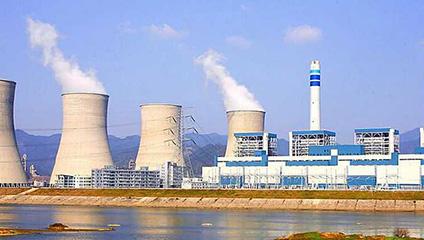 湖南省耒阳发电厂