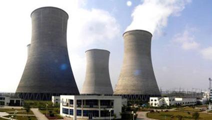 河北省保定热电厂