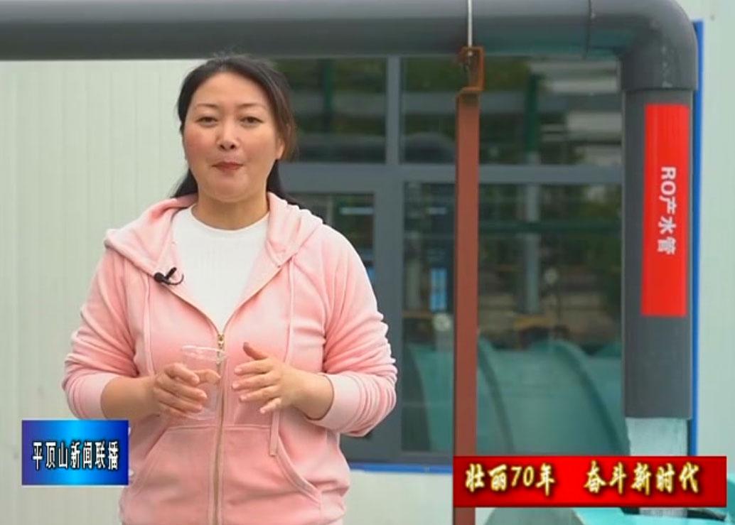 江苏鑫汇林又上电视了