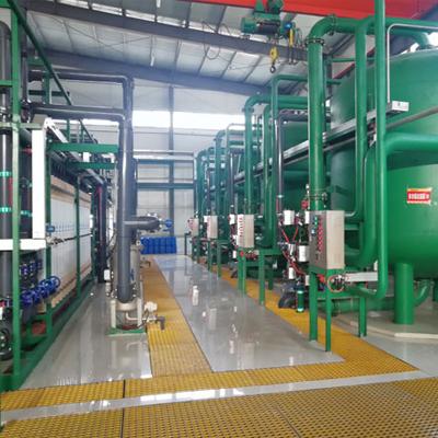 河北常恒能源技术开发有限公司废水深度中水处理回用项目