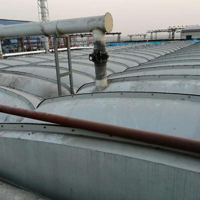 河北东海特钢集团有限公司除臭项目