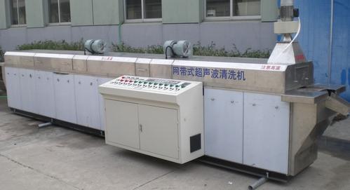 Oil immersion machine