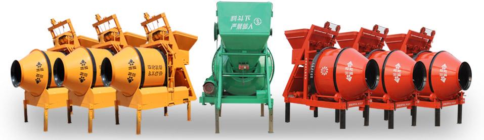 350搅拌机500搅拌机滚筒混凝土搅拌机