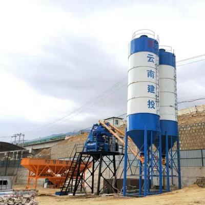 中泰重工HZS50型混凝土搅拌站